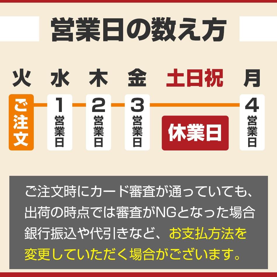 7年保存 レスキューライス【白米】 アルファ米【1~3営業日で発送予定】
