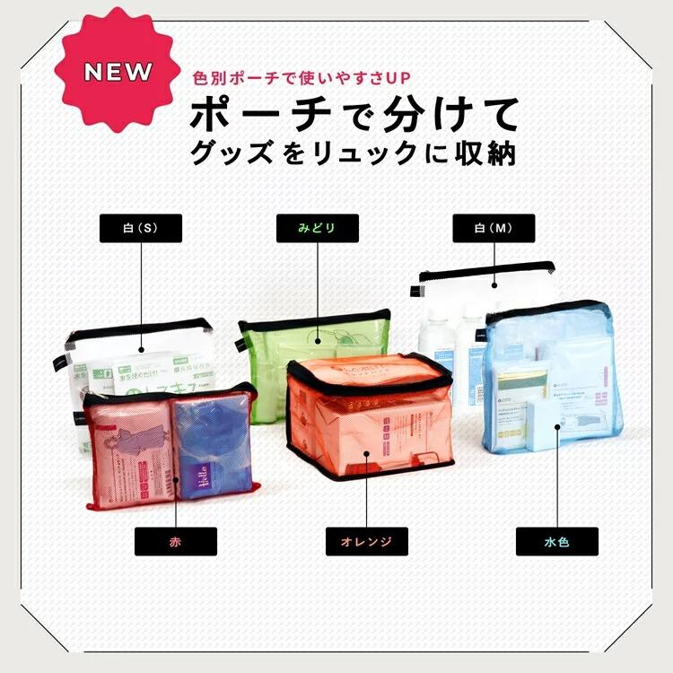 ものすごい防災セット プレミアム 3人用 【w】 テレビCM放送中