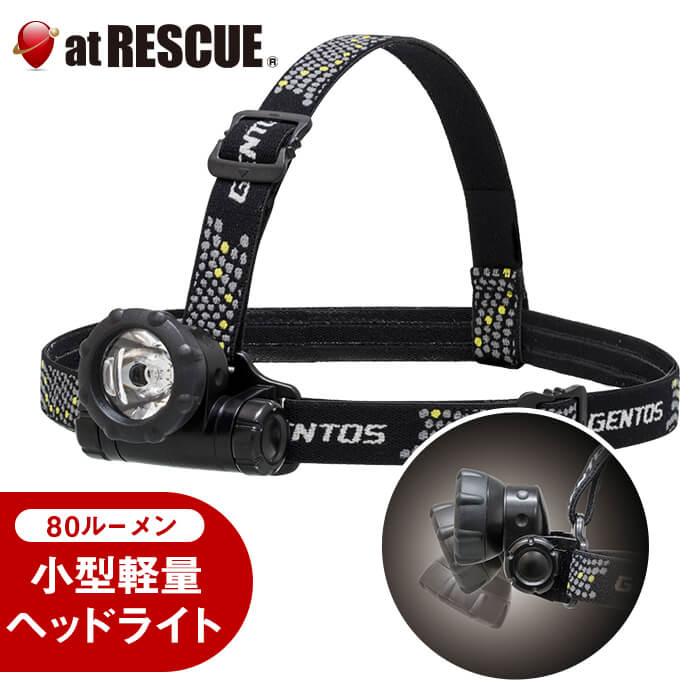 ジェントスヘッドライト GTR-831D【30〜40営業日で発送予定】
