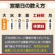 モーリアンヒートパック【Mサイズ】 6回分セット