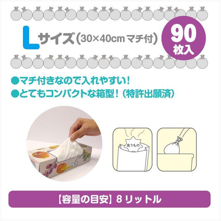驚異の防臭袋BOS 箱型(Lサイズ90枚入り)【30〜40営業日で発送予定】