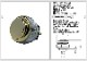 CROWN/Samducksa SDB-202M Cherry Button Metal チェリー ボタン メタリック 30mm (ネジ式)