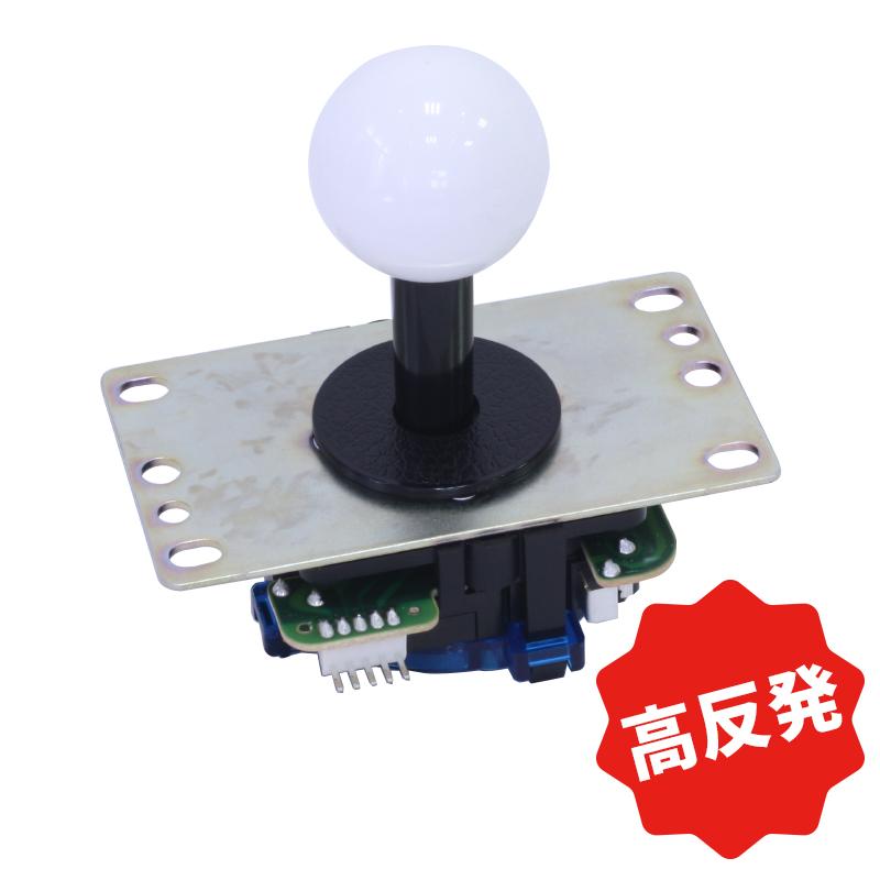 【静音】【高反発】三和電子 基板タイプジョイスティックレバー (平鉄板 シャフトカバー ガイドプレート付) 【JLF-TPRG-8BYT-SK】 ※レバーボールは付属致しません。