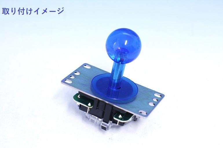 三和電子 クリアカラーレバーボール 35φ 【LB-35】