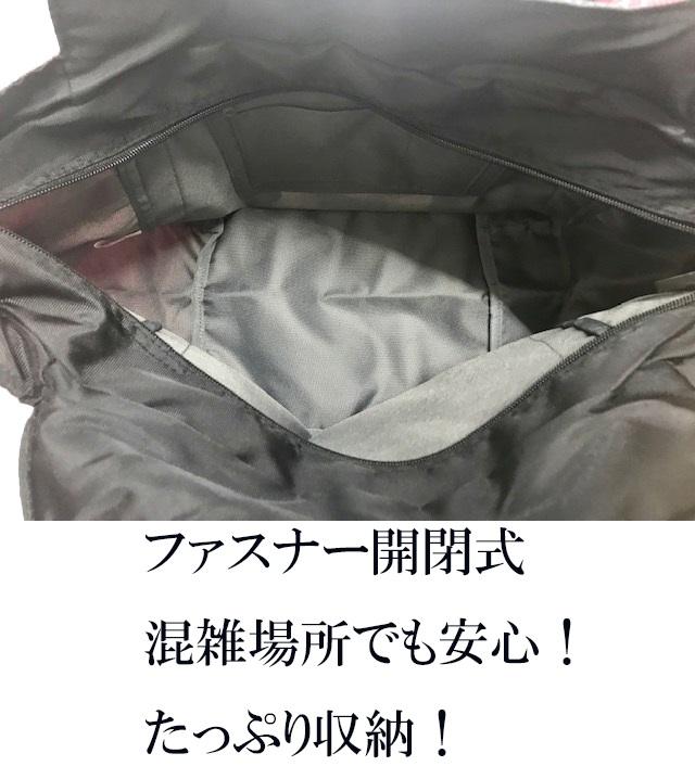 【teojasmin/テオジャスマン】 Large Tote Bag Teo Cowboy