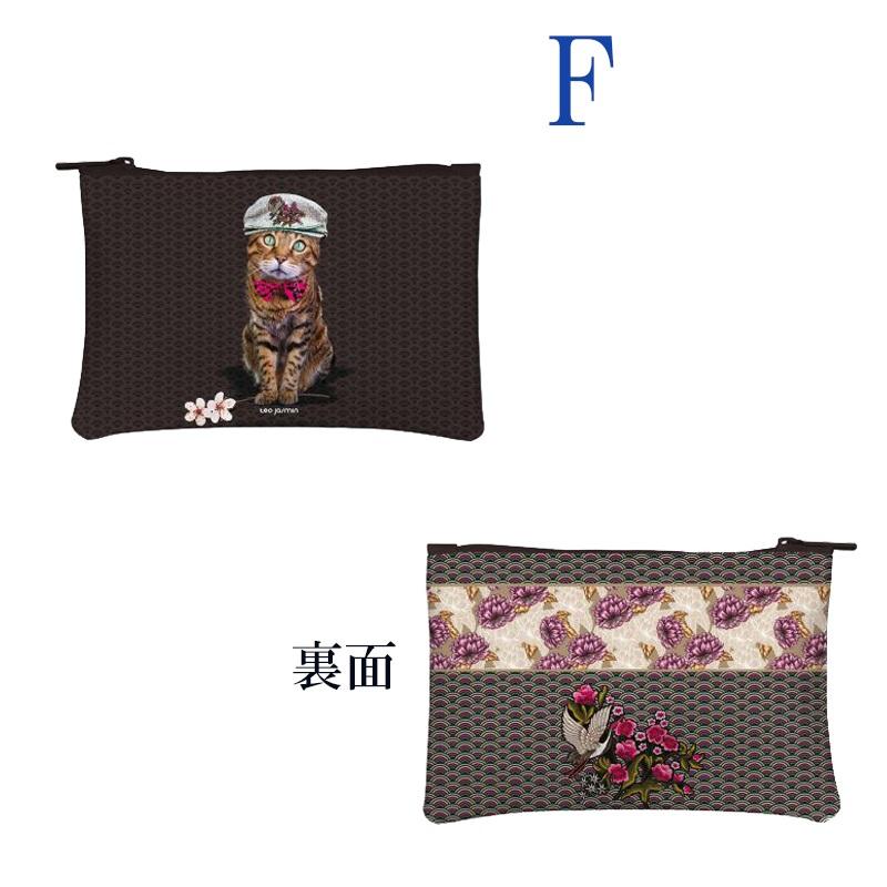 teojasmin/テオジャスマン Flat pouch Jasmine ポーチ