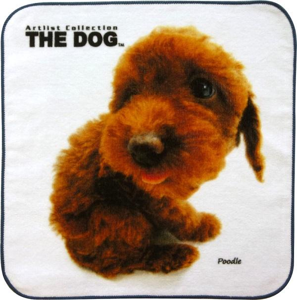 THE DOG  プードルタオル