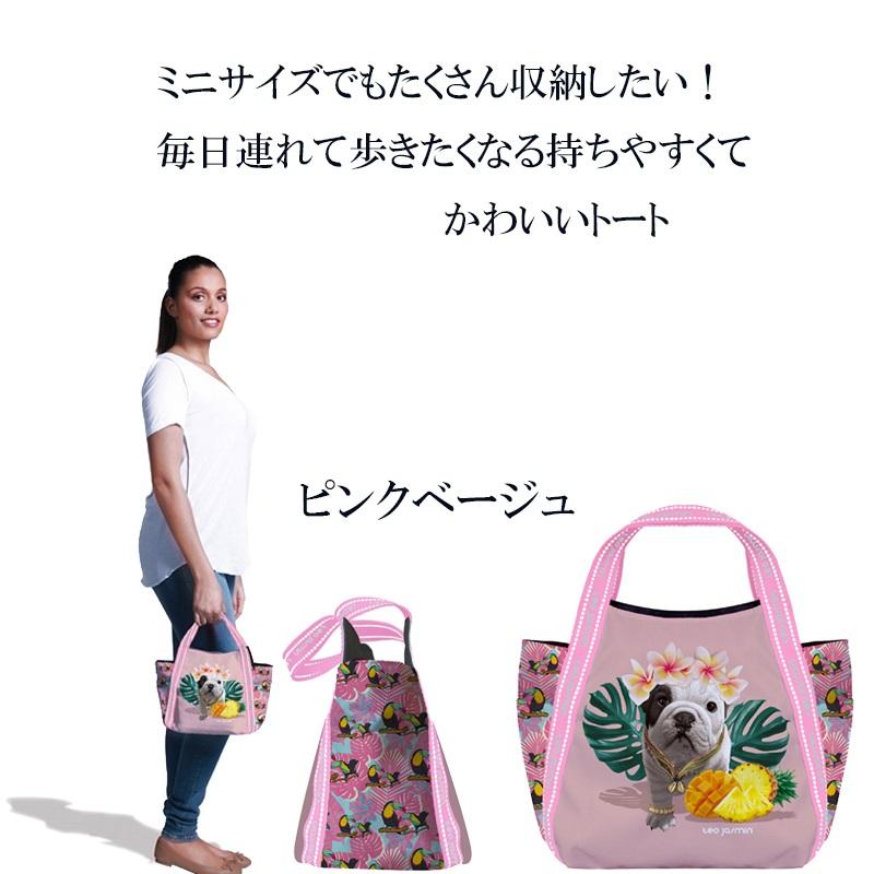 teojasmin/テオジャスマン  SMALL TOTE BAG TEO TROPICAL トートバッグ