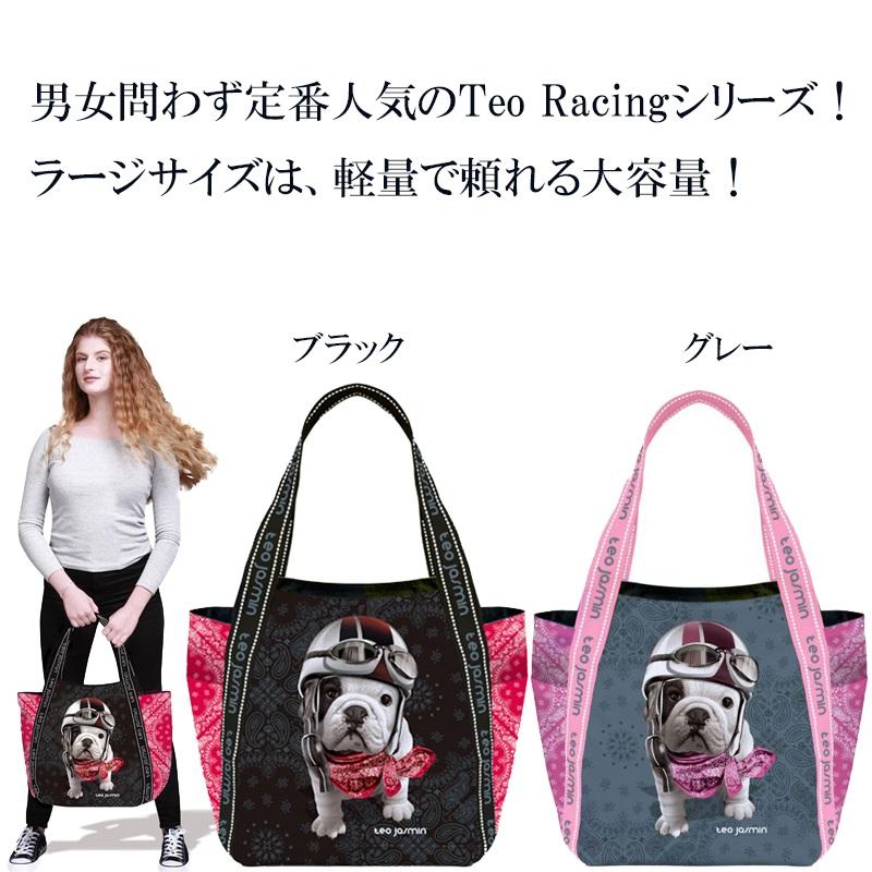 teojasminテオジャスマン Large Tote Bag Teo Racing トートバッグ
