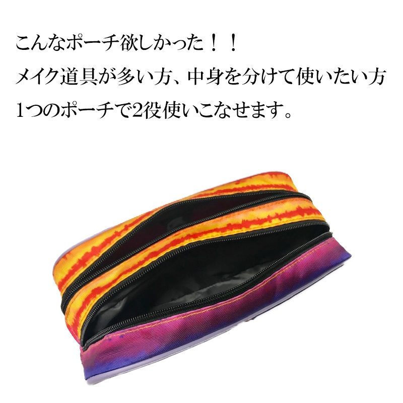 teo jasmin/テオジャスマン TEO MARLEY double zipper pouch コスメポーチ ペンケース Wファスナー