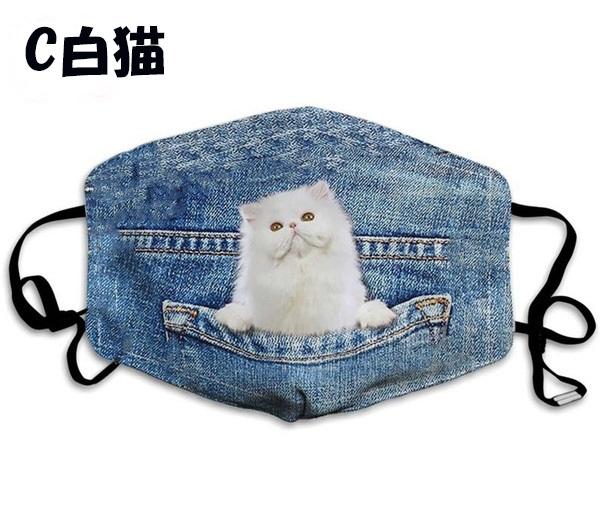 マスク 犬柄 猫柄 ダックスフンド バーニーズマウンテンドッグ 白猫 長毛猫 キジトラ猫 洗える 息が楽 かわいい