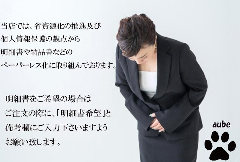 抗原検査キット コロナ 唾液