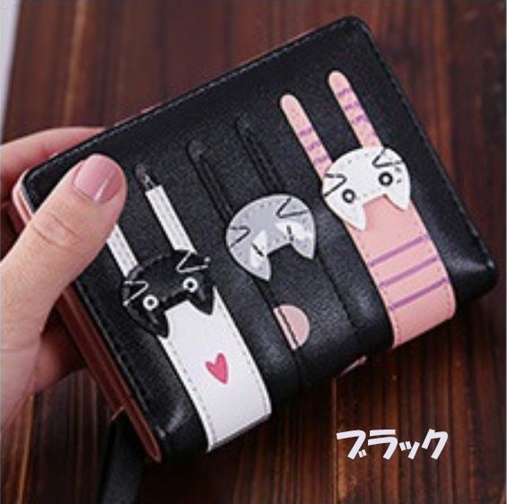 猫柄財布 二つ折り財布 小さい財布
