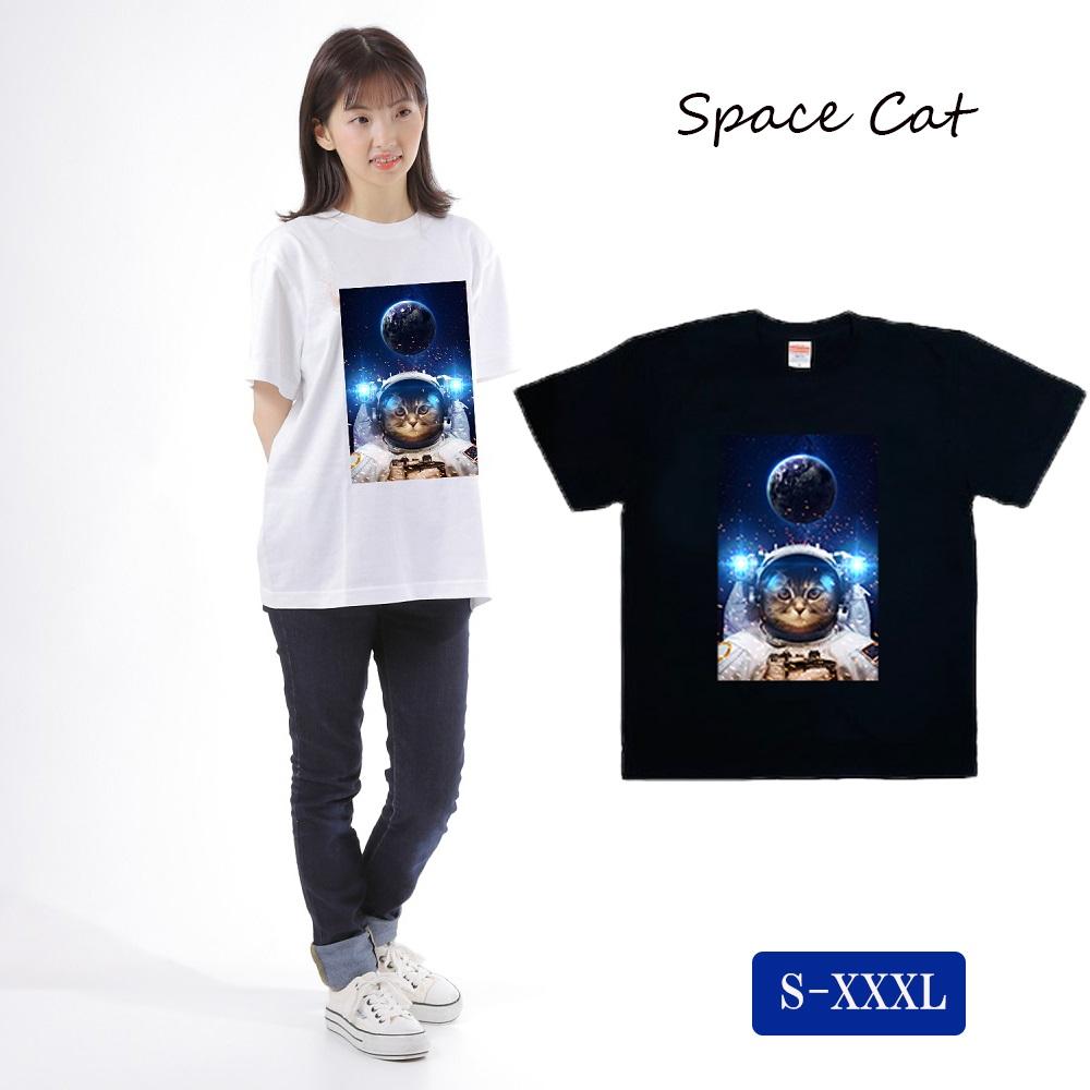 tシャツ 猫 宇宙飛行士 地球 Tシャツ 5.6オンス