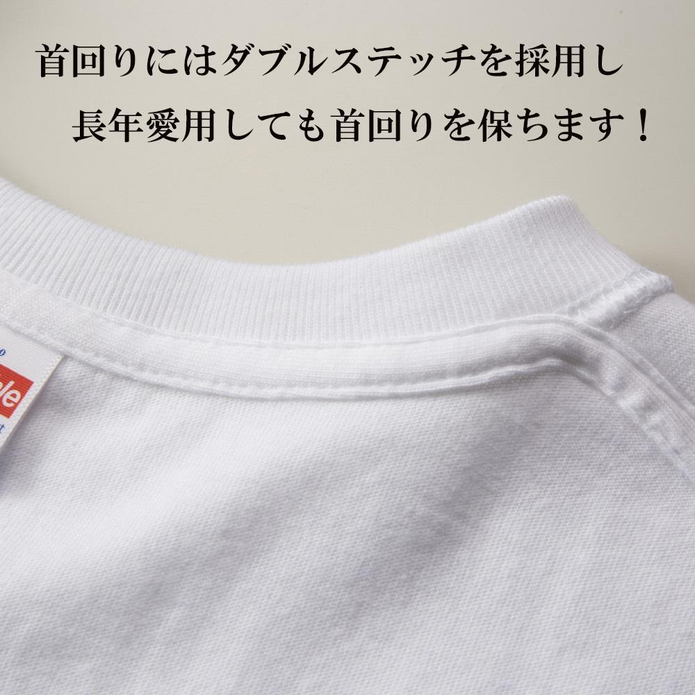 tシャツ ジャックラッセル 半袖 メンズ レディース