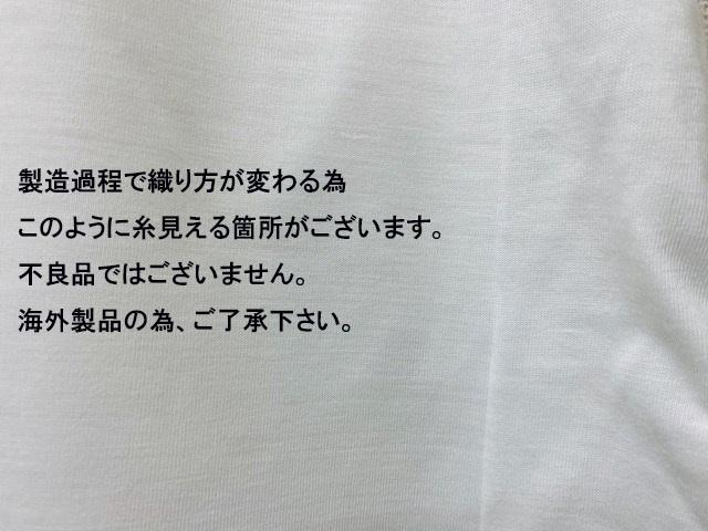 Tシャツ メンズ レディース おもしろTシャツ パグ シュナウザー フレンチブルドッグ ビーグル