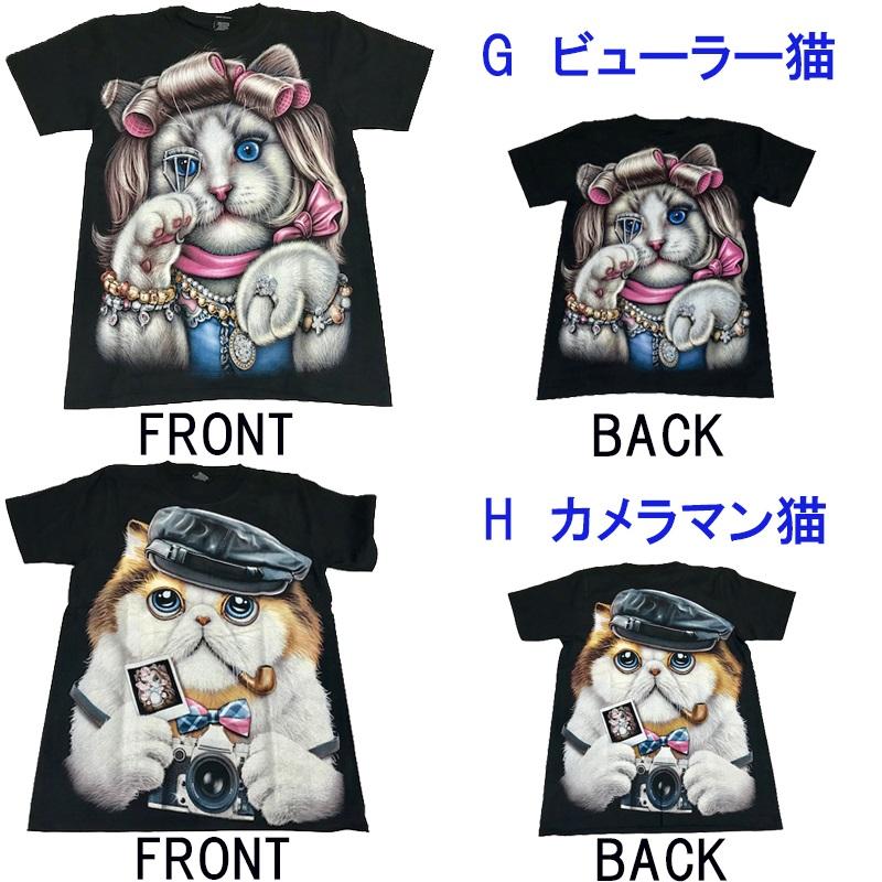 Tシャツ 猫 猫柄