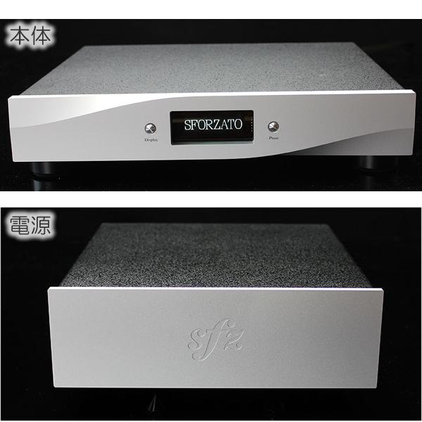 【納期情報:受注生産品お問い合わせください】SFORZATO DSP-Dorado(ドラド) ネットワーク・プレーヤー、LAN DAC、USB DAC スフォルツァート DSPDORADO 【419】