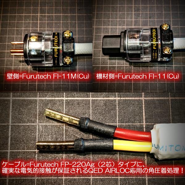 【オリジナル電源ケーブル/1.25m】DDD-1aFT(Cu)Y黄/1.25m 電源ケーブル FURUTECH FP-220Ag/FI11CU/FI11MCU