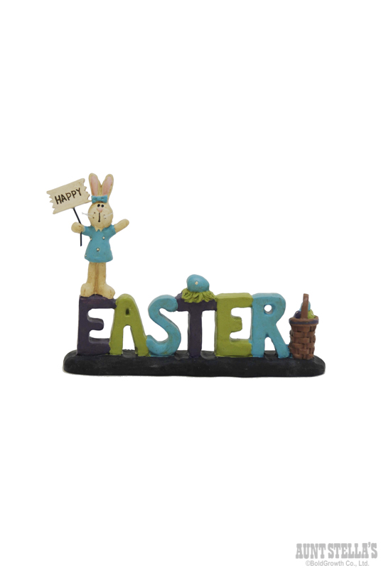 HAPPY EASTER バニー&バスケット レジンブロック