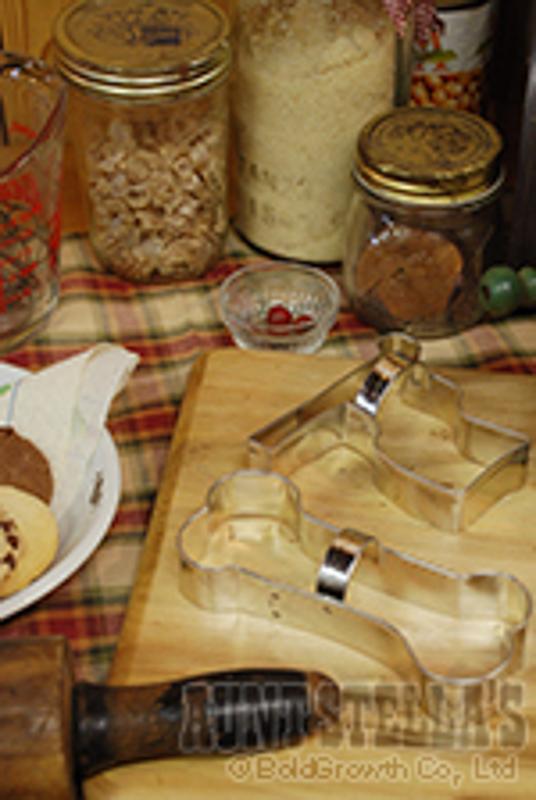 トラディショナルクッキーカッター(ドッグボーン)
