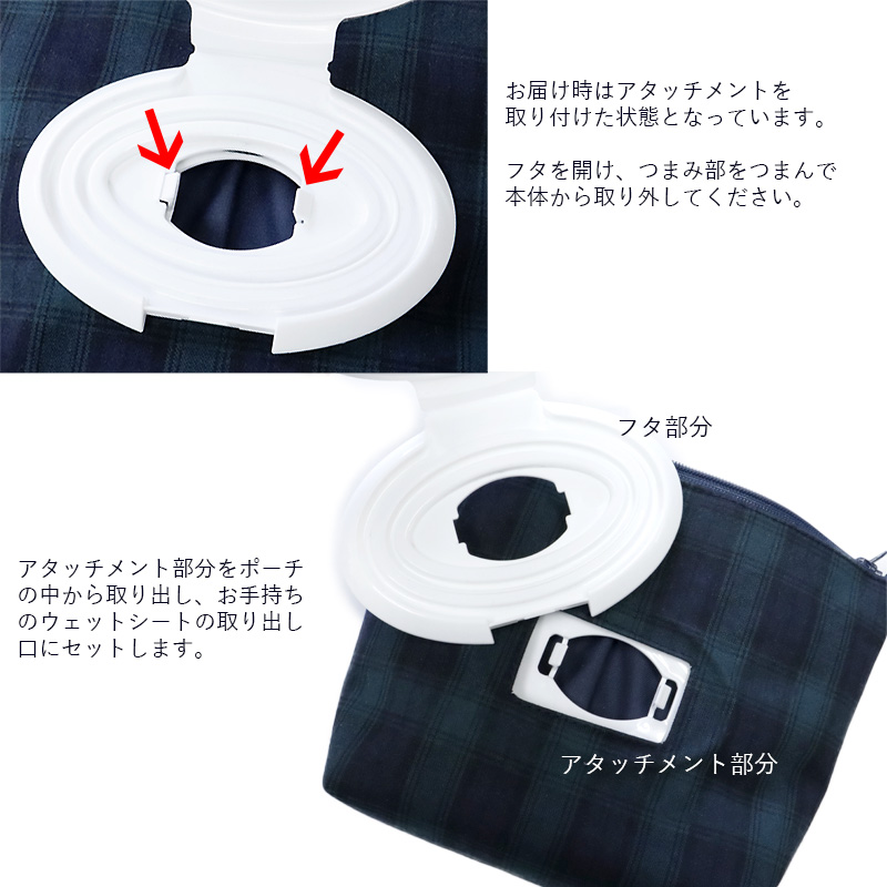 【抗菌・制菌】 ホワイトレースモチーフのシートポーチ CP-RC01