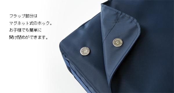 【HandMade】 ナイロンサテンの斜め掛けショルダーバッグ B4サイズ 【フリル&リボン】 KP-05