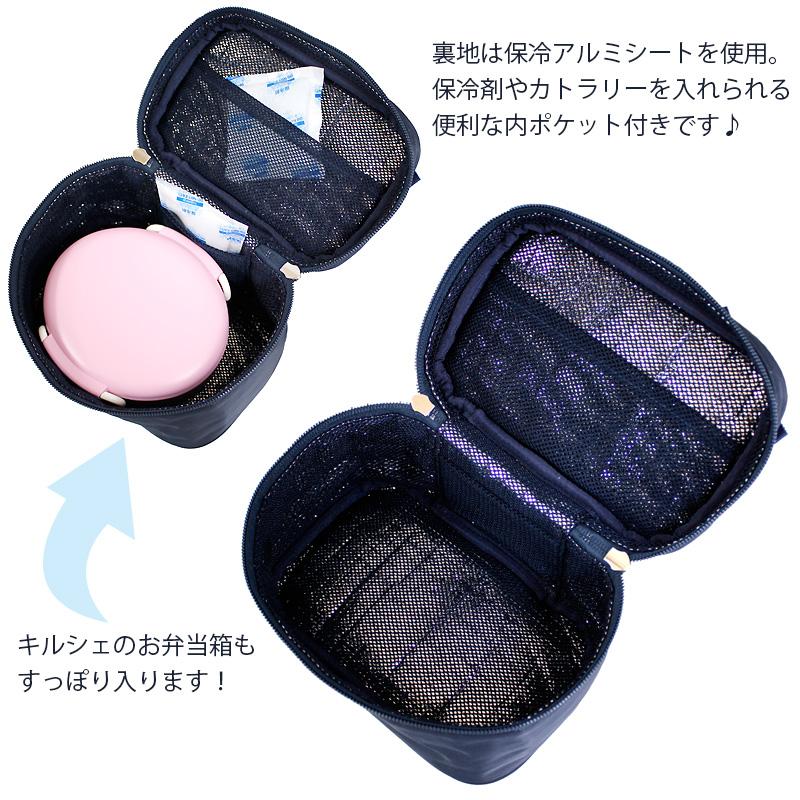 【保冷】ナイロンサテンのバニティ型ランチバッグ NYS-LB01
