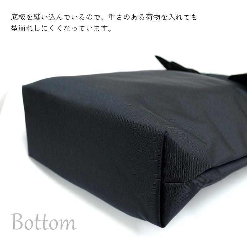 ナイロンオックスのグログランサブバッグ 【グログラン・トリプルリボン】 MB-OF09