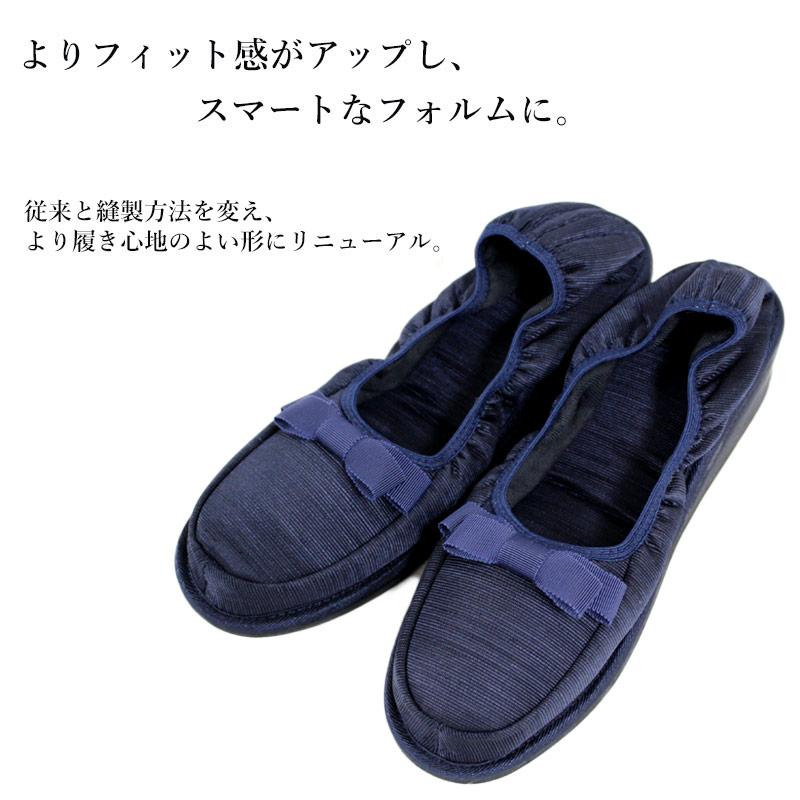 【ポーチ付き】3.5cmヒール付き携帯スリッパ【紺】ミニリボン KS35C-NS20