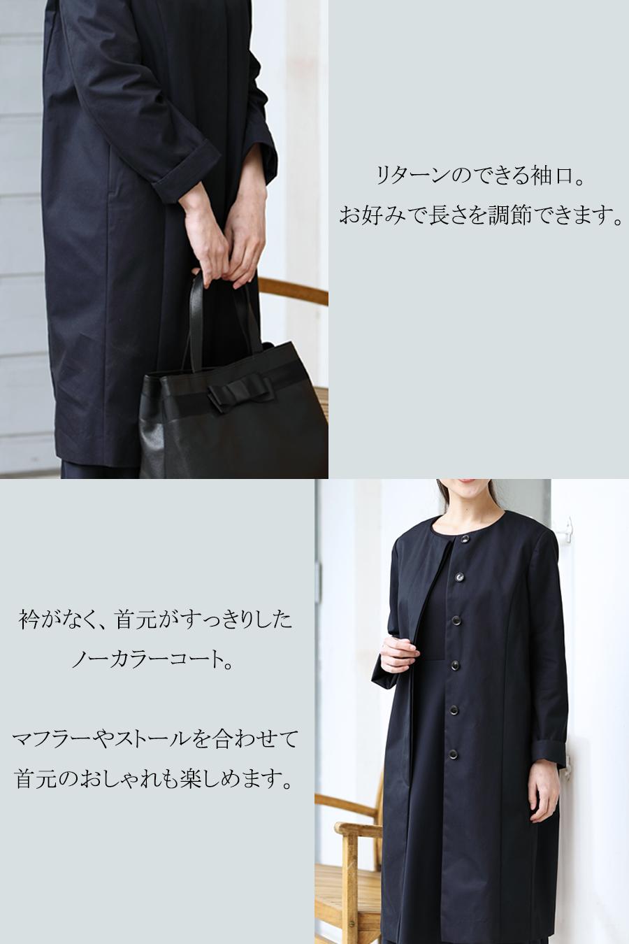 【受注生産品】 ノーカラーコート 春・秋のアウター   CD-20-1120 お届けまで3週間前後