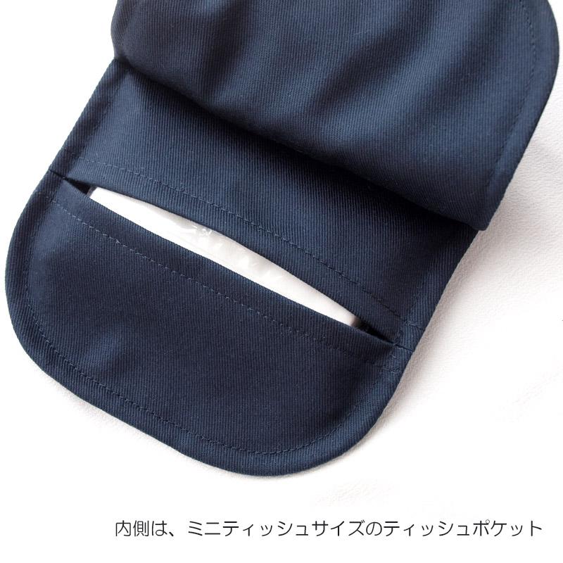 移動ポケット【紺リボンモチーフ】2つ折りミニティッシュサイズ TP-MKJ01
