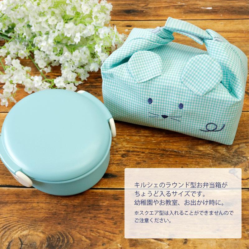 ギンガムチェックの保冷ランチバッグ【アニマルフェイス】LCB-CL01