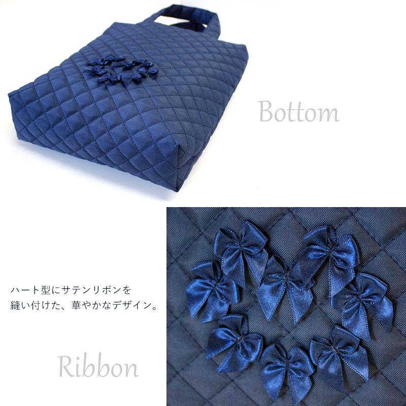 ナイロンキルティングのシューズバッグ【ミニサテンリボン】KT-SB-SRH02