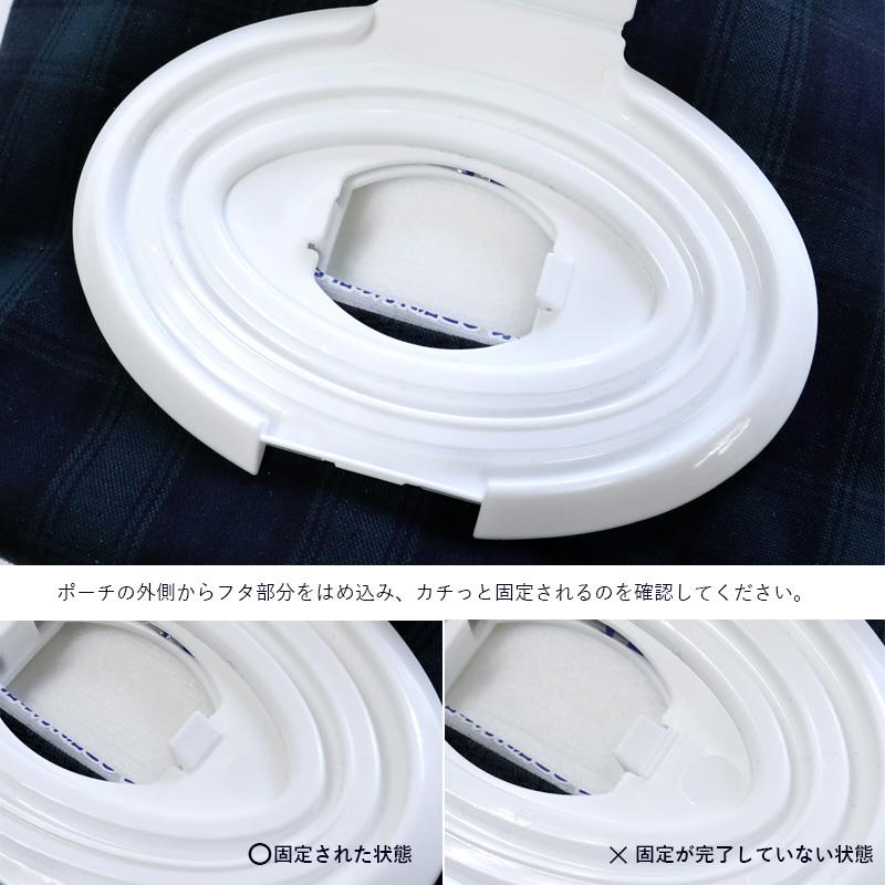 【抗菌・制菌】 ブラックウォッチのシートポーチ CP-BEPL