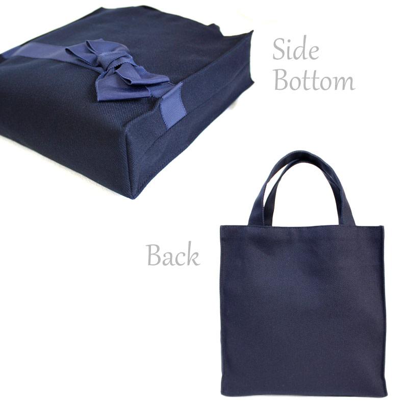 濃紺シューズバッグ【キルシェリボン】SB-KON-R01