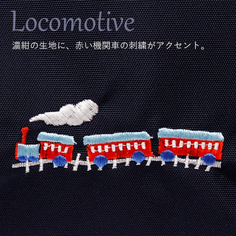 ナイロンオックスのレッスンバッグ 【機関車】スケッチブックサイズ NO-LSB-NV03