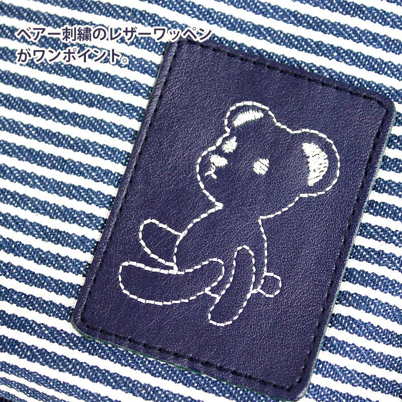 ブルーボーダー柄キャンパスバッグ【ベアーワッペン】BD-LSB-WP02