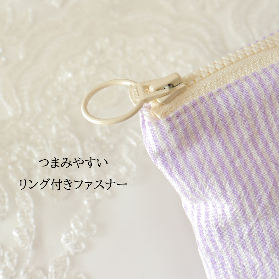 【抗菌・制菌】 手刺繍バリオンローズとパープルコードレーンのファスナーポーチ 【小サイズ】 FPO-PPC01
