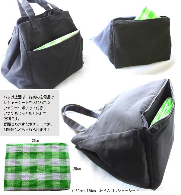 ナイロンオックスの保温・保冷バッグ(L) グログランの3段シームリボン【黒】 SB-COL01