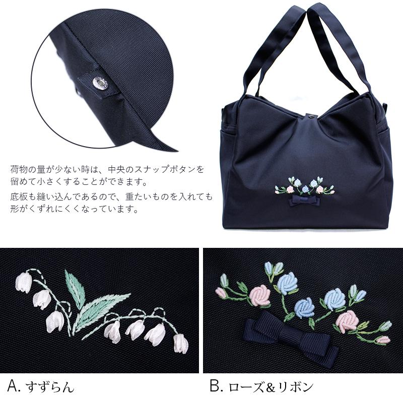 ナイロンオックスのボックス型ランチ保冷バッグ 【手刺繍】 LCBX-HS01