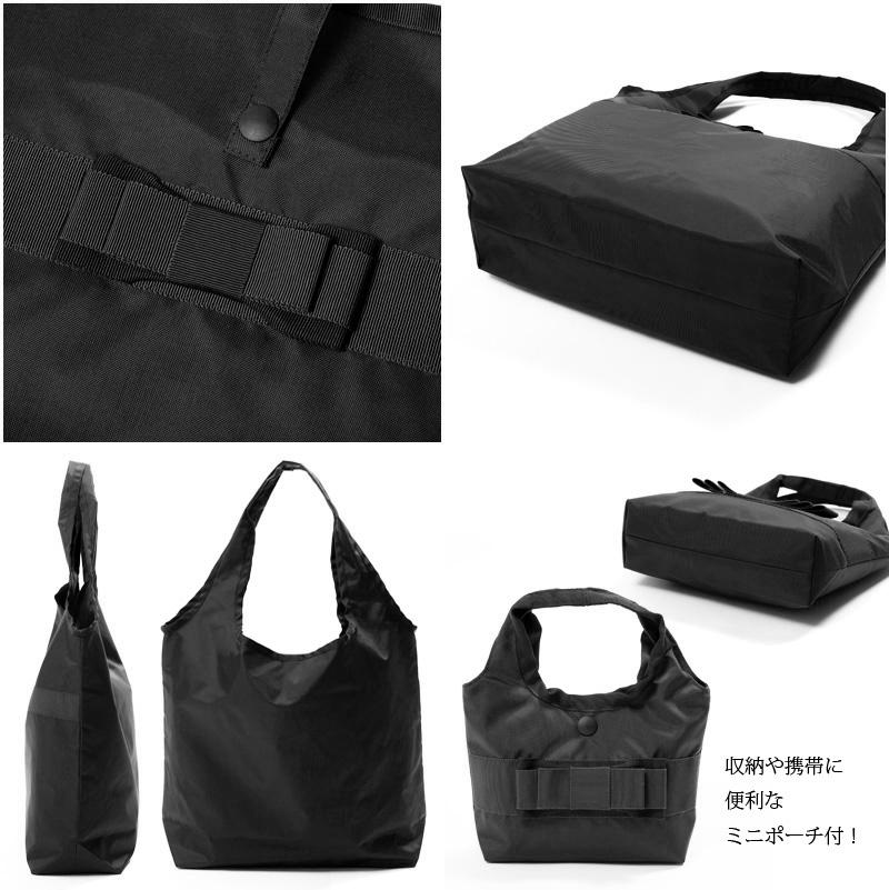 ナイロン製エコバッグ グログラン・ダブルフェイスリボン 黒 【ミニバッグ付】 MB-EC08B