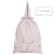 リボン&フラワー刺繍の持ち手付き体操着袋 【パープルコードレーン】 HD-PP01