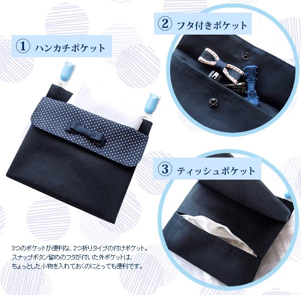フタ付き移動ポケット【グログランリボン】2つ折り2WAYタイプ TP-3P01