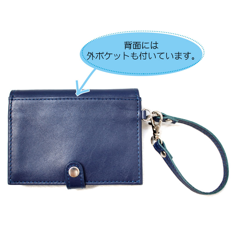 本革製2つ折り定期入れ 【紺グログランリボン】 PAS-RZW07