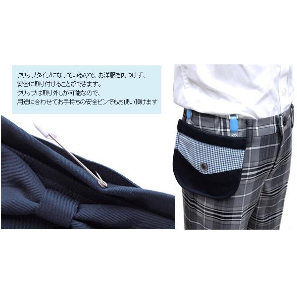 移動ポケット【ギンガムチェック&ボタン】2つ折り2WAYタイプ TP-MKJ10