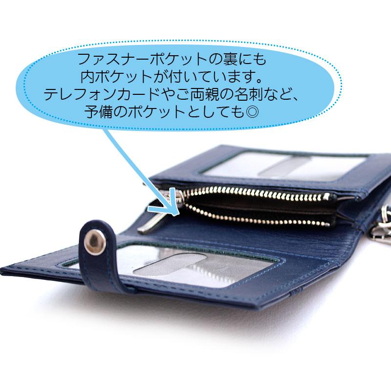 本革製2つ折り定期入れ 【ステッチグログランリボン】 PAS-RZW08