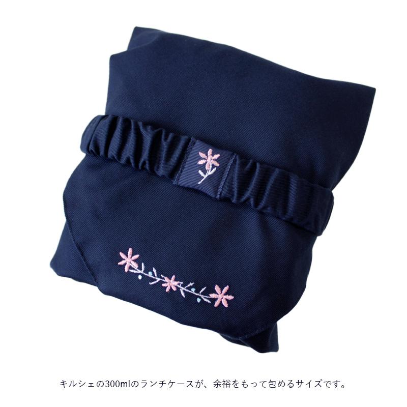 小花刺繍のお弁当包み&ランチベルトセット【濃紺】LMB-S01