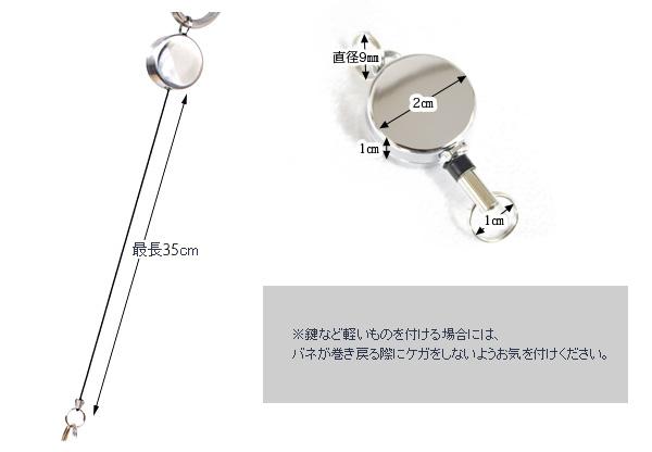 【単品】キルシェオリジナル*ロゴ入りリールパーツ LG-R03