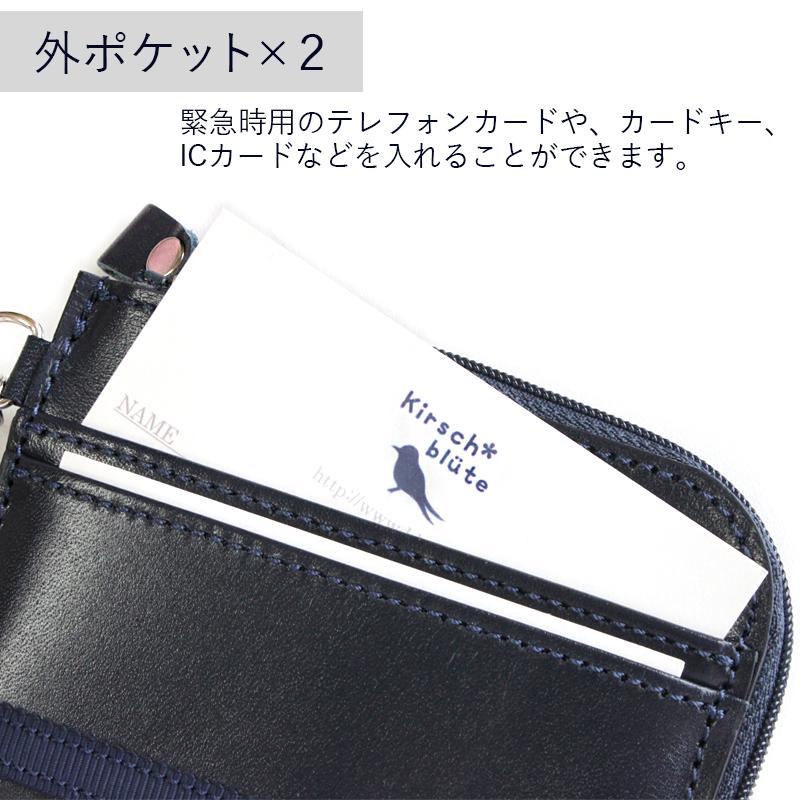 本革製定期入れ付きミニケース 【オリジナルロゴプレート】 PAS-RZP01